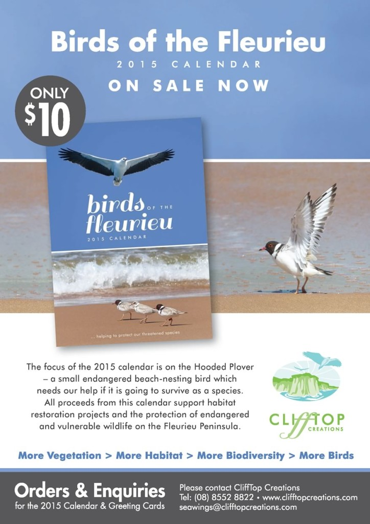 2015 Birds of the Fleurieu Poster